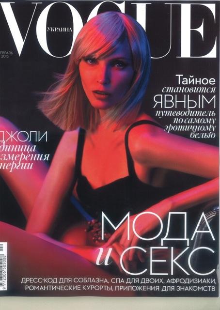 Vogue Ukraine / Betony