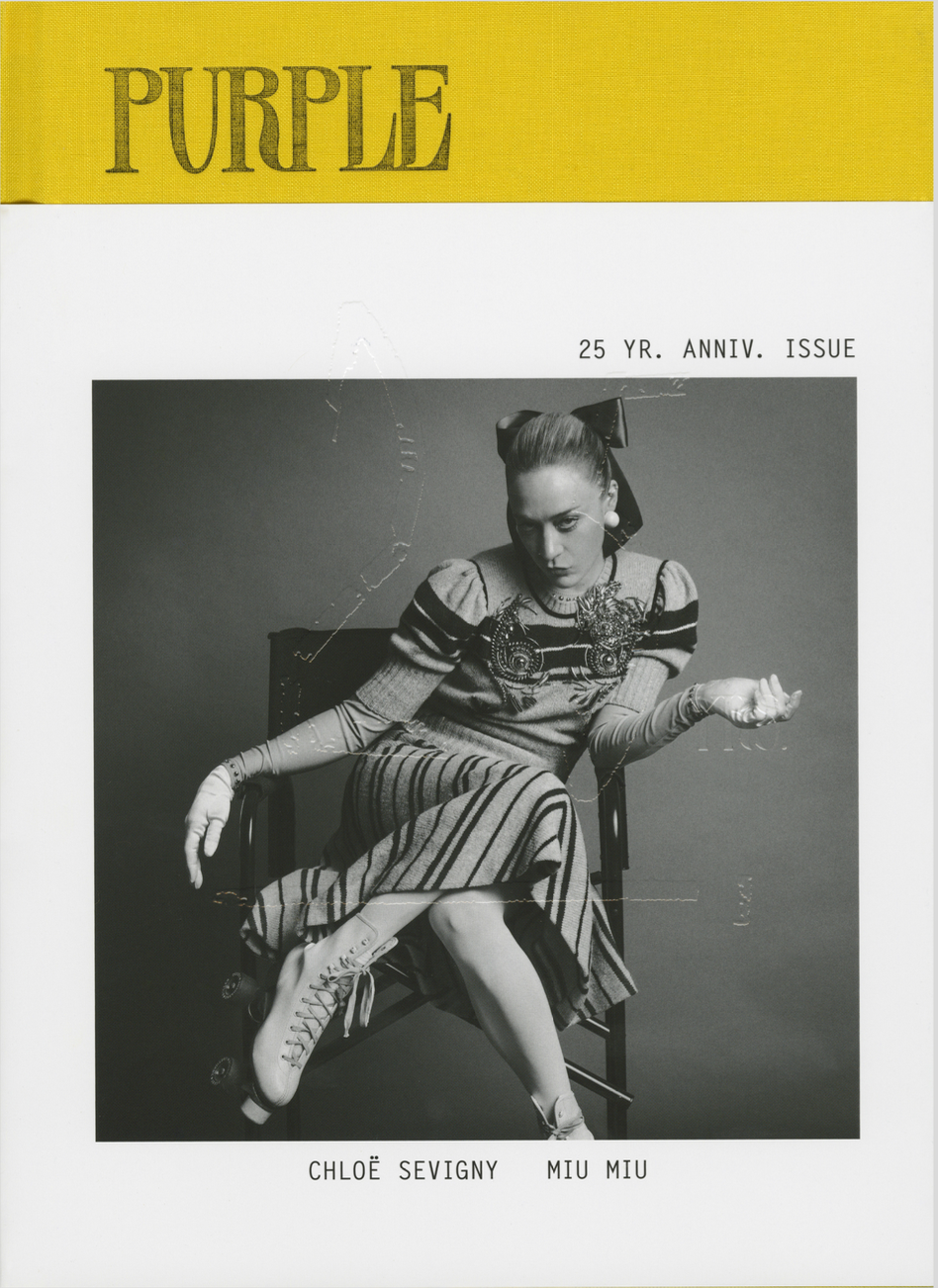 Purple Fashion Magazine / Boudoir Box